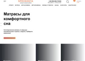 Sprosonya.com.ua thumbnail