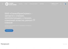 Sps-stanok.ru thumbnail