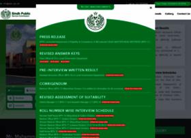 Spsc.gov.pk thumbnail