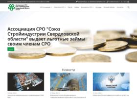 Spsi-sro.ru thumbnail