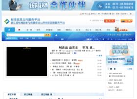 Spsp.gov.cn thumbnail
