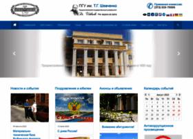 Spsu.ru thumbnail