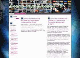 Sputtv12.ru thumbnail
