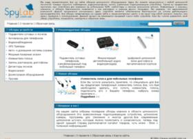 Spylab.com.ua thumbnail