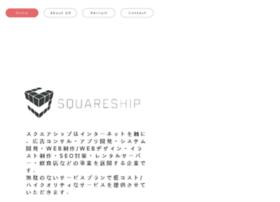 Squareship.co.jp thumbnail