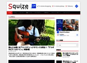 Squize.jp thumbnail