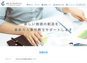 Sr-hidehira.jp thumbnail