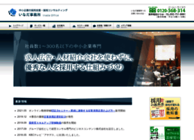 Sr-inada.jp thumbnail