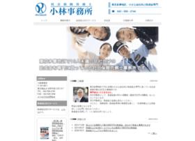 Sr-kobayashi.jp thumbnail