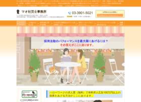 Sr-mao.jp thumbnail