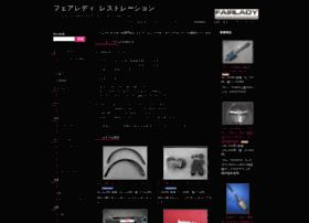 Sr311.jp thumbnail