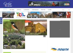 Srbijuvolimo.rs thumbnail