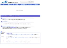 Src-inet.co.jp thumbnail