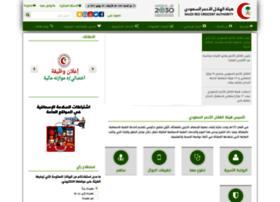 Srca.org.sa thumbnail