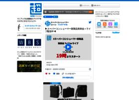 Srcr.jp thumbnail