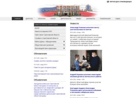 Srd.ru thumbnail