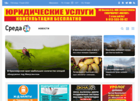Sreda24.ru thumbnail