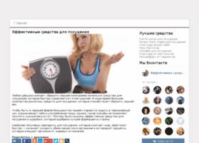 Sredstvaotziv.ru thumbnail