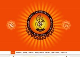 Sreedharaswamikal.org thumbnail