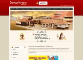 Sreekanteswara.com thumbnail