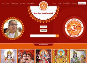 Srichaganti.net thumbnail