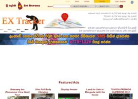 Sriderana.com thumbnail