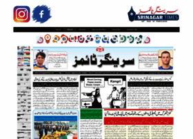 Srinagartimes.net thumbnail