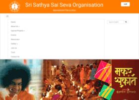 Srisathyasai.in thumbnail