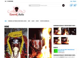 Srishivguru.co.in thumbnail