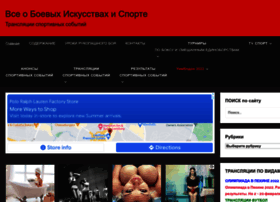 Srrb.ru thumbnail