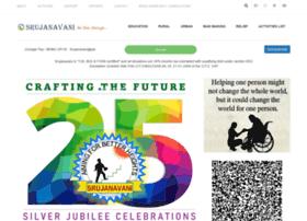 Srujanavani.org thumbnail