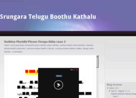 Srungaraboothukathaluk.blogspot.in thumbnail