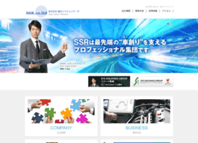 Ss-group.jp thumbnail