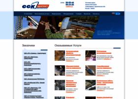 Ss-k.ru thumbnail