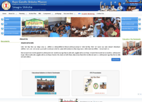 Ssachhattisgarh.gov.in thumbnail