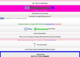 Ssbhojpuriya.co.in thumbnail
