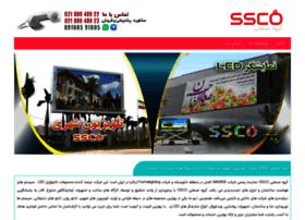 Ssco.tv thumbnail