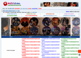 Ssdvd.net thumbnail