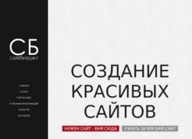Ssew.ru thumbnail
