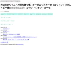 Ssgauze.jp thumbnail