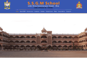 Ssgm.org.in thumbnail