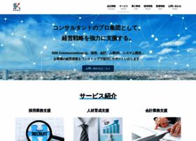 Ssk-com.co.jp thumbnail