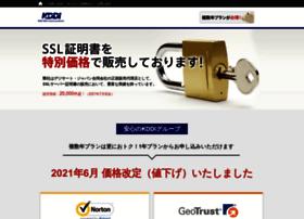 Sslcoupon.jp thumbnail