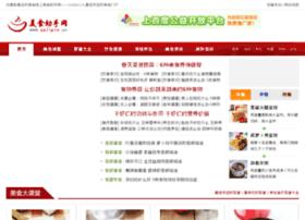 Sslipin.cn thumbnail