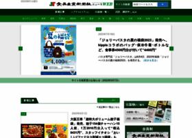 Ssnp.co.jp thumbnail