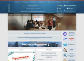 Sspu.ru thumbnail