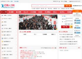 Ssrc.com.cn thumbnail