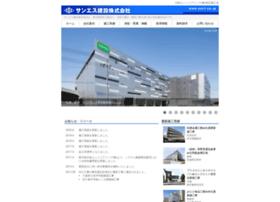 Sss1.co.jp thumbnail