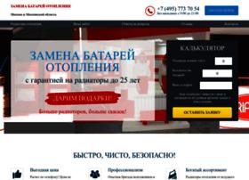 Sstbest.ru thumbnail