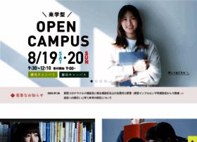 Ssu.ac.jp thumbnail